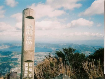 The summit of Mt. Kaimon