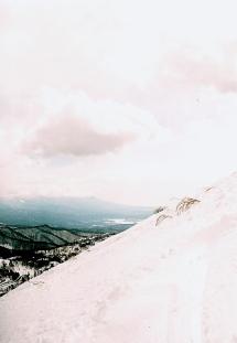 Mt. Kurumayama