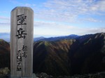 Mt. Hijiri