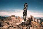 Mt. Ainodake
