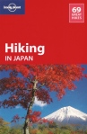 New Guidebook Review